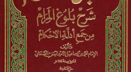 Seikilas Imam Ash Shan'ani