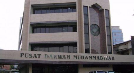 Muhammadiyah Mundur dari Organisasi Penggerak Kemendikbud