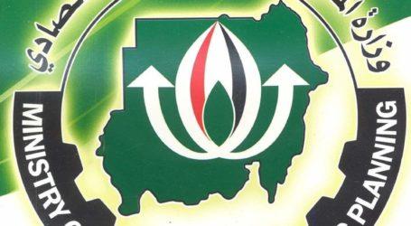 COVID-19: Pemerintah Sudan Tunda Konferensi Ekonomi Nasional