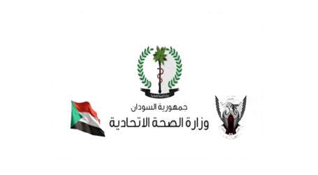 Kemenkes Sudan: Belum Ada Kasus COVID-19 Baru
