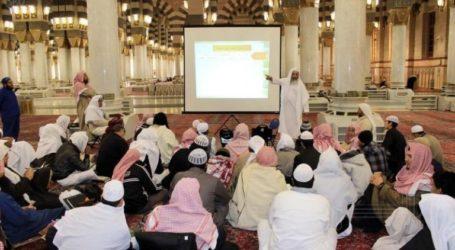 Ma'had Al-Haramain Saudi Terapkan Ujian Elektronik Sebelum Ramadhan