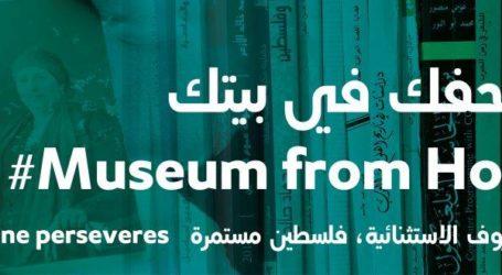 Palestina Luncurkan 'Museum dari Rumah'