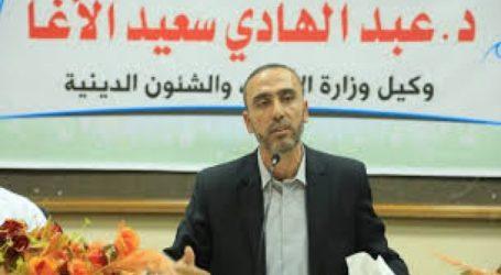 Kemenag Gaza Rencanakan Agenda Ramadhan Masa Pandemi