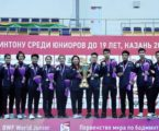Bulu Tangkis: Kejuaraan Dunia Junior 2020 Diundur ke Tahun Depan