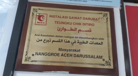 Teungku Chik Ditiro, Ruangan di RS Indonesia Gaza yang Selalu Dipenuhi Pasien