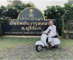 Supachai Jaided, Striker Muda Timnas Thailand Beragama Islam