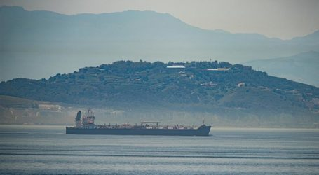 Kapal Tanker Iran yang Pertama Masuki Perairan Venezuela