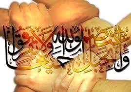 Khutbah Idul Fitri 1441H: Shaum Ramadhan Memantapkan Kehidupan Berjama'ah