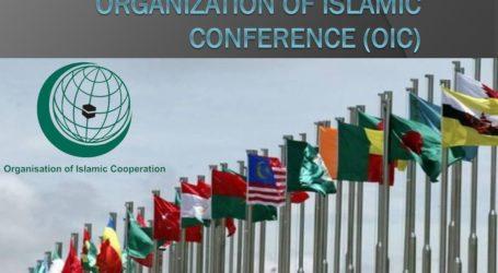 Majlis Ulama Pakistan: Resolusi Kashmir Pencapaian Besar OKI