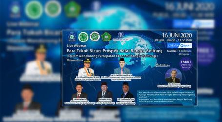 MUI: Fungsi MUI Terkait Halal Sebagai Khadimul Ummah