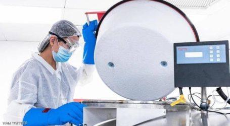 Peneliti-Peneliti  UEA Dapat Hak Paten untuk Pengobatan COVID-19