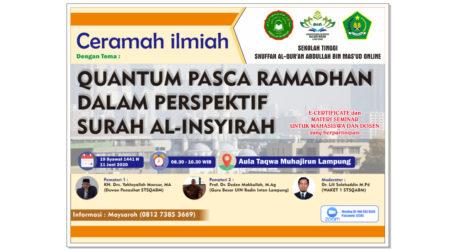 STSQABM Akan Adakan Kuliah Umum Pasca Ramadhan