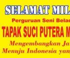 Anies Baswedan: Selamat Milad Tapak Suci Putera Muhammadiyah ke 57