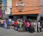 Krisis Ekonomi, Warga Lebanon Barter Barang Gunakan Facebook