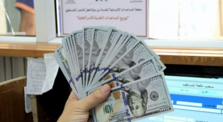 Komite Qatar Akan Salurkan Bantuan Tunai untuk Warga Gaza, Sabtu 25 Juli