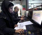"""Iran Klaim Tangkap Pemimpin """"Teroris"""" Bermarkas di AS"""