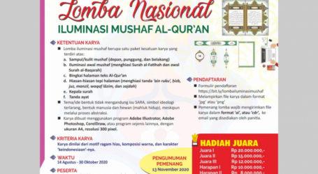 Kemenag Gelar Lomba Iluminasi Mushaf Al-Qur'an