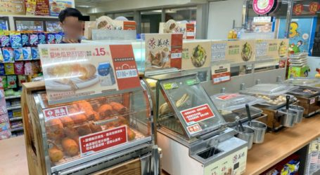 Minimarket: Layanan Asisten Pribadi yang Dinikmati Orang Taiwan