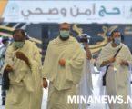 Arab Saudi Tingkatkan Kapasitas Masjidil Haram Bagi Jamaah Umrah pada Ramadhan