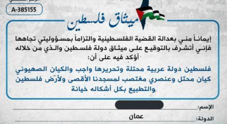 Sejuta Orang Menentang Normalisasi Israel dan Tandatangani Piagam Palestina