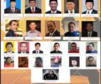 Webinar Nasional Pencak Silat Menuju Olimpide