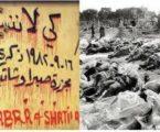 38 Tahun Sabra Shatila di Tengah Normalisasi