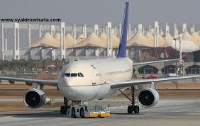 Bandara Jeddah Bersiap Sambut Jamaah Umrah Asing