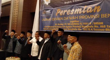 Dewan Da'wah Resmikan Akademi Da'wah Indonesia ke 16 di Bengkulu