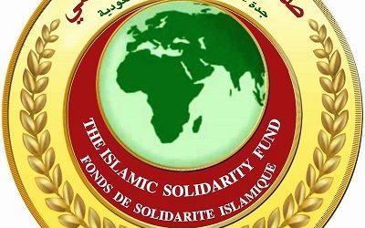 Dana Solidaritas Islam OKI Bantu Pengembangan Universitas Islam Niger