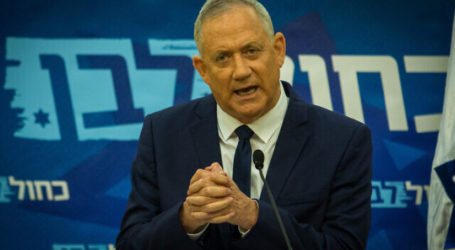 Gantz Dukung RUU untuk Bubarkan Knesset Israel