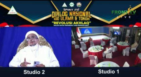 Habib Rizieq : Aksi 212 Bawa Pesan Persaudaraan