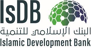 Penerimaan Nominasi Anugerah Bank Pembangunan Islam Diperpanjang