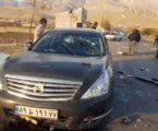 Pejabat AS Sebut Israel Dalang Pembunuhan Ilmuwan Nuklir Iran