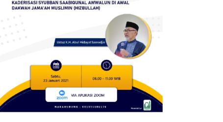Jama'ah Muslimin (Hizbullah) Gelar Talim Syubban Secara Daring