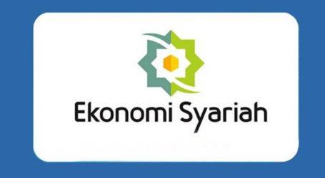 RUU Ekonomi Syariah Jadi Prolegnas Prioritas Harapan Keadilan Ekonomi Nasional