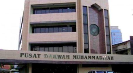 Muhammadiyah Tetapkan Awal Ramadhan 13 April