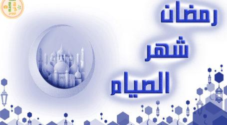 Kewajiban Berpuasa Ramadhan (Kajian Al-Baqarah 183)