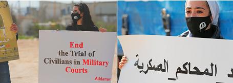Organisasi HAM Palestina: Boikot Pengadilan Militer Israel di Wilayah Pendudukan