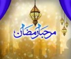 Ramadhan di Masa Pandemi: Bagaimana Muslim Minnesota Menyambut Bulan Suci