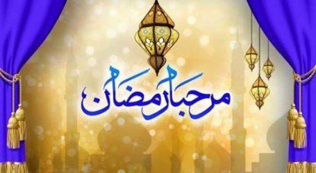 Marhaban Yaa Ramadhan Karim