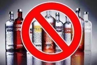 Larangan dan Bahaya Minuman Keras Menurut Quran dan Hadits