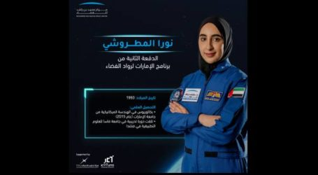 Mengenal Nora al-Matrooshi, Astronot Perempuan Pertama Uni Emirat Arab