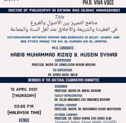 """USIM: Habib Rizieq Lulus dengan Predikat """"Imtiyaz"""" dan """"Minor Correction"""""""