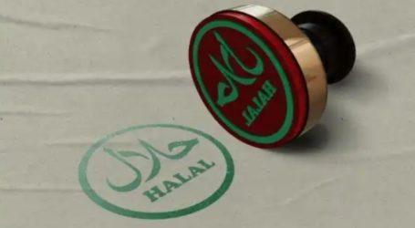 BPJPH: Sistem Informasi SIHALAL Bantu Percepatan Sertifikasi Halal