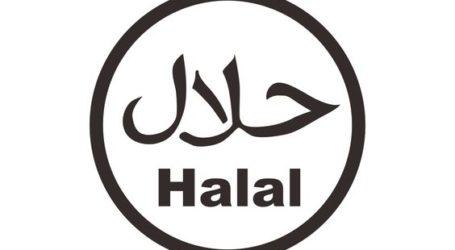 BPJPH Ajak Mahasiswa Farmasi Jadi Duta Halal