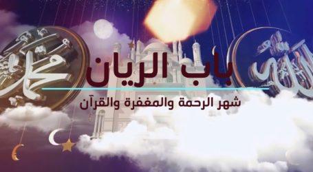 Ar-Rayyan Pintu Surga bagi Orang Yang Berpuasa Ramadhan