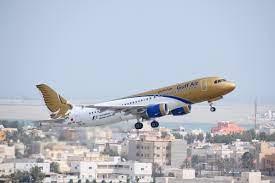 Bahrain Umumkan Penerbangan Pertama ke Tel Aviv Israel 3 Juni