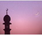 Urgensi Ru'yatul Hilal dalam Penentuan Awal Ramadhan