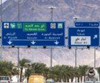 "Saudi Ganti Rambu ""Hanya Muslim"" dari Jalan Raya ke Masjid Nabawi"