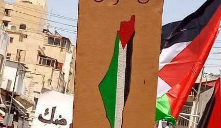 Tragedi Al-Aqsa 2021 dan Probabilitas Intifada-III